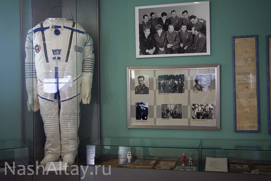 Музей Г.С. Титова