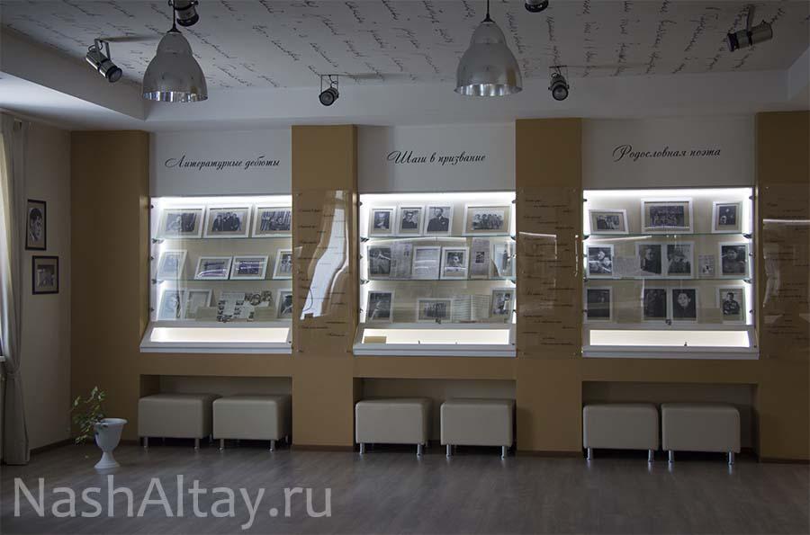 Музей Р.И. Рождественского