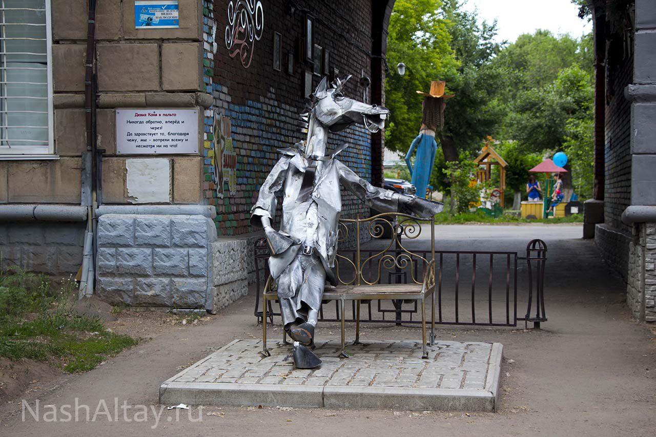 Рубцовск