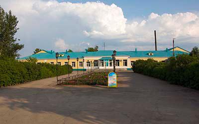 Санаторий «Озеро Яровое»