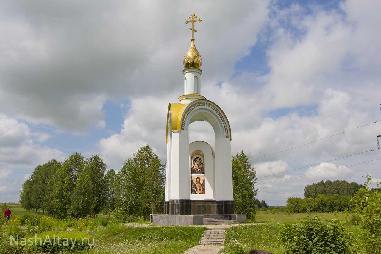 Часовня памяти М. Евдокимова