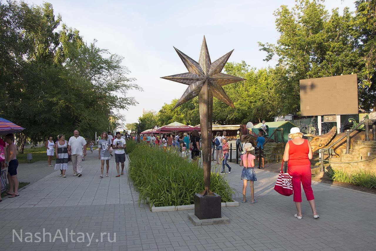 Яровое - курорт Алтайского края
