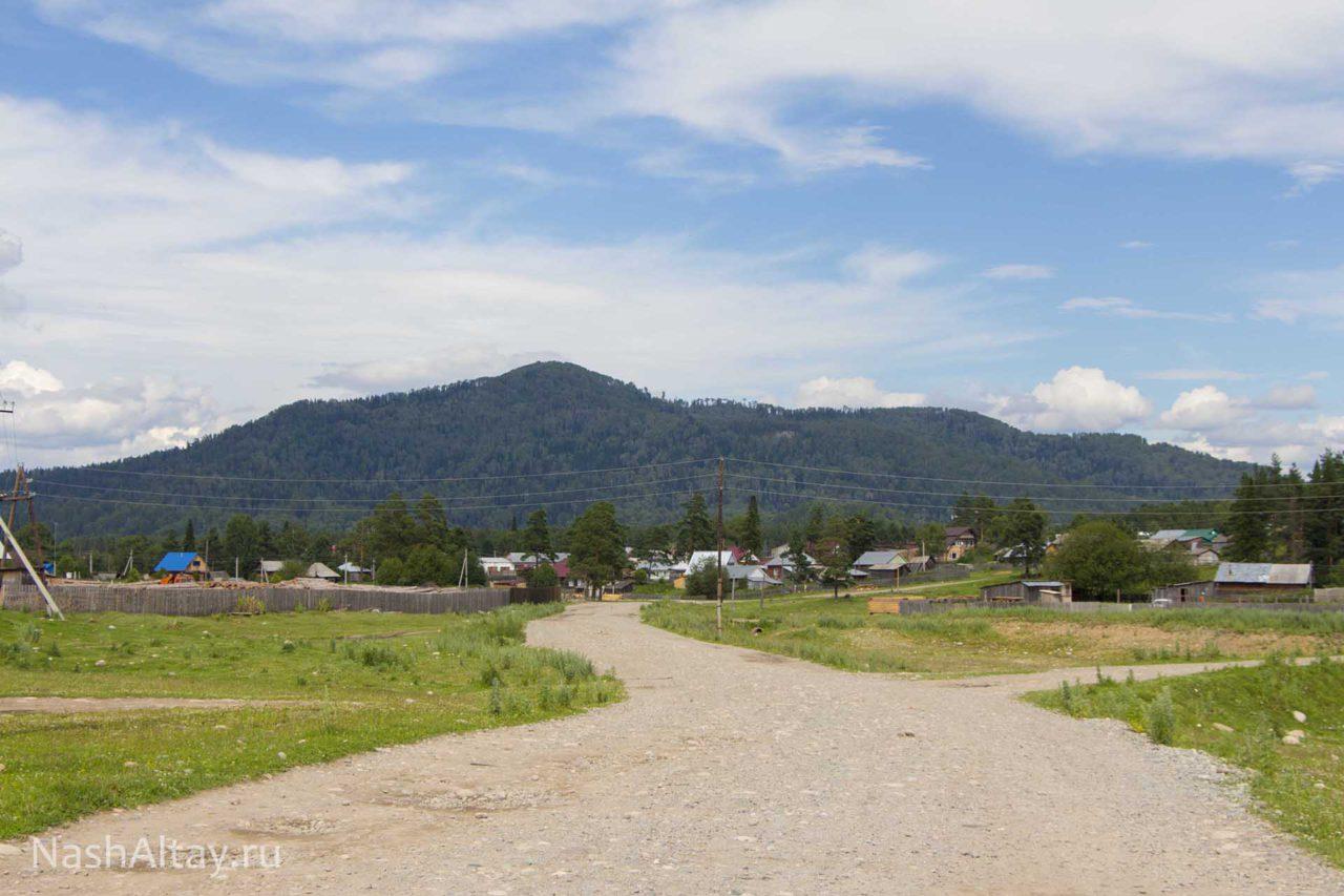 Гора Салоп