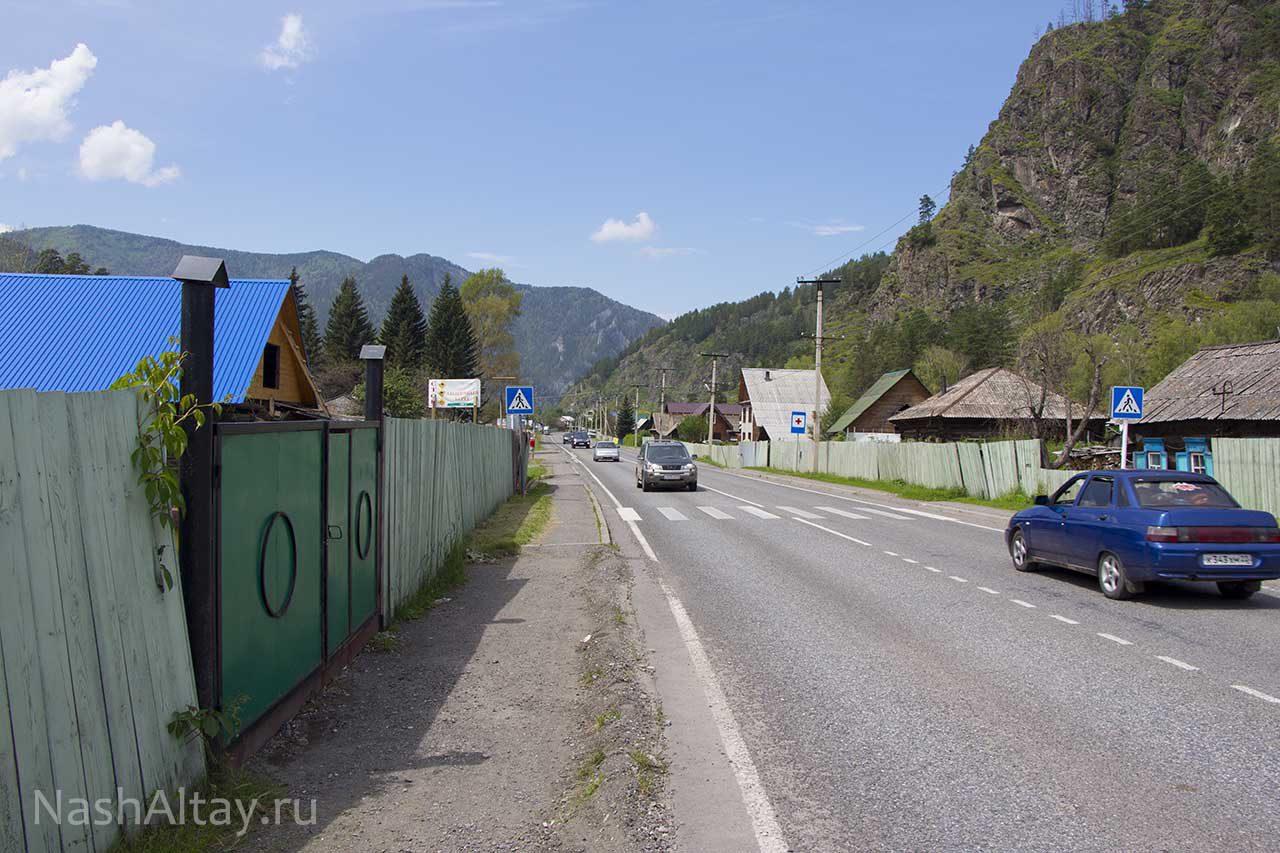 Усть-Муны
