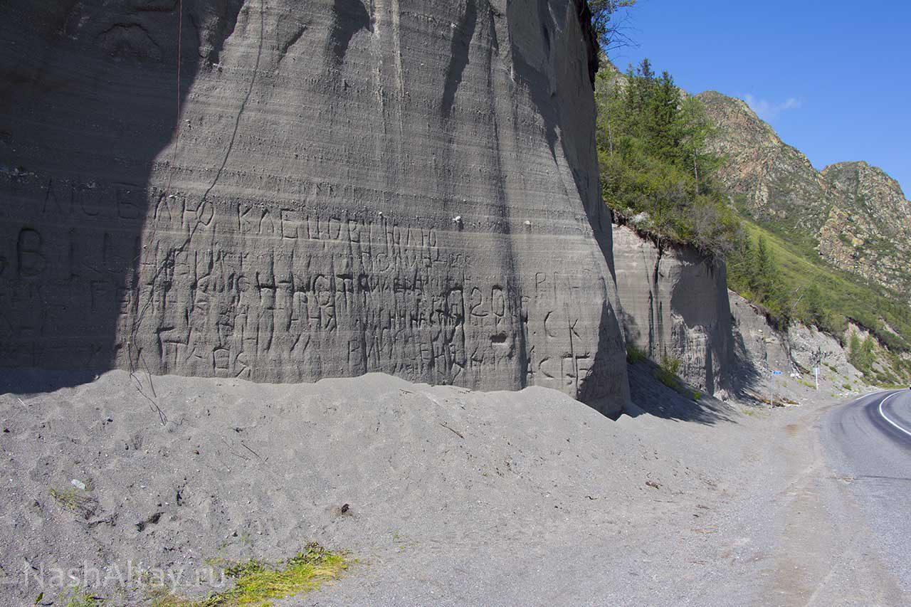 Песчаные скалы