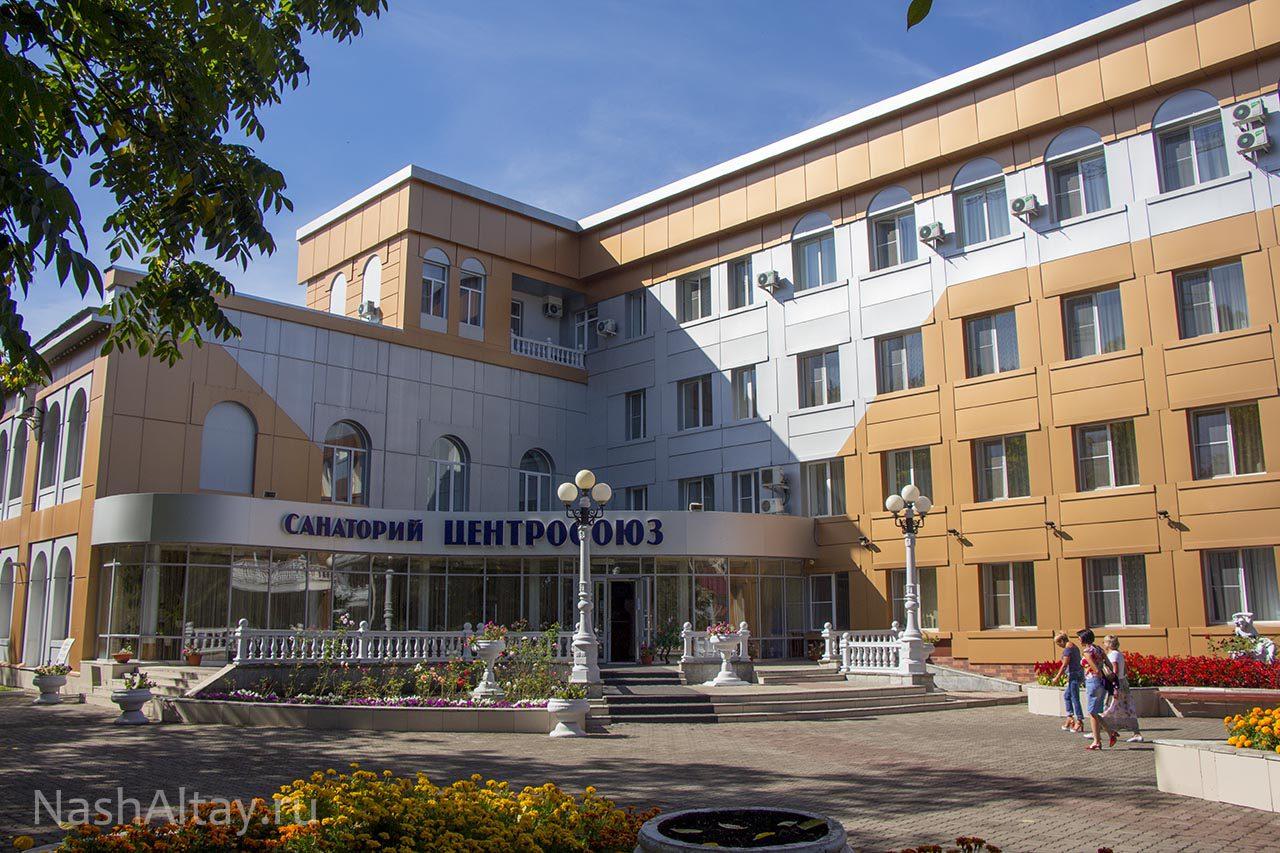 Санаторий «Центросоюза РФ»